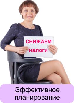 Светлана Шевелева